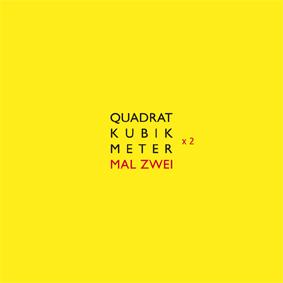 QKM2_flyer